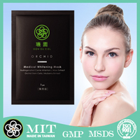 DON DU CIEL Taiwan best natural herbal skin whitening face pack