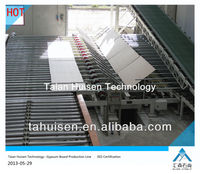 china advanced gypsum board production line