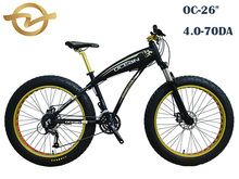 High quality suspension fork fat bike/ beach bike/ chopper bike