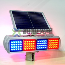 High brightness solar traffic remote control flashing lights