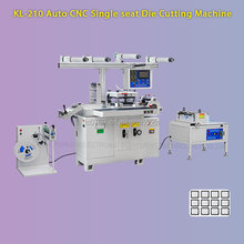 kunlun---roll to roll / roll to sheet / label die cutting machine with hot stamping