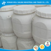/product-detail/calcium-hypochlorite-70-sodium-process-60526315607.html