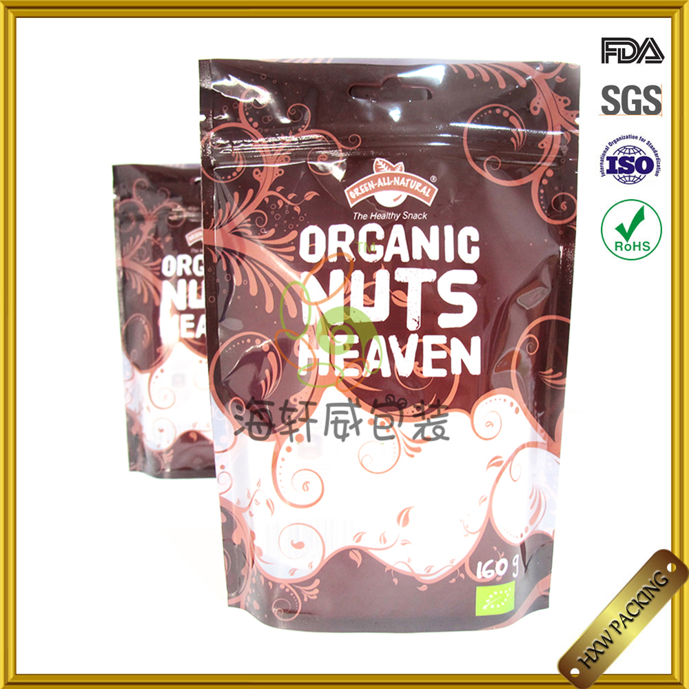 Food Grade Resealable Whey Protein Powder Packing