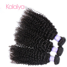 Unprocessed virgin hair afro kinky chinese kinky curly hair