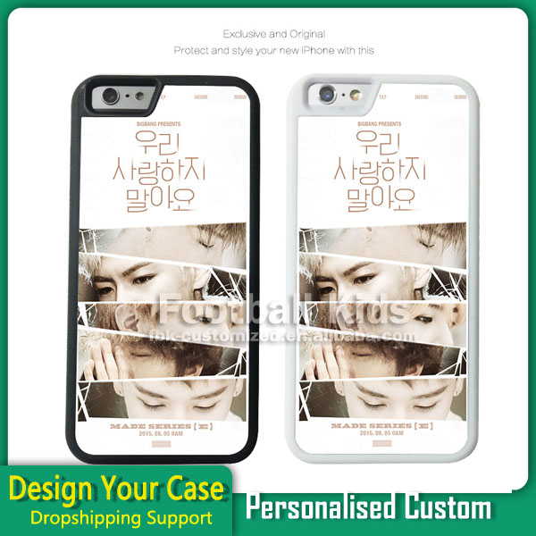 2016 Fashion 2 in 1 2D TPU PC Sublimation Phone Case, Rubber 2D Sublimation Printing TPU and PC Mobile Phone For IPhone 7