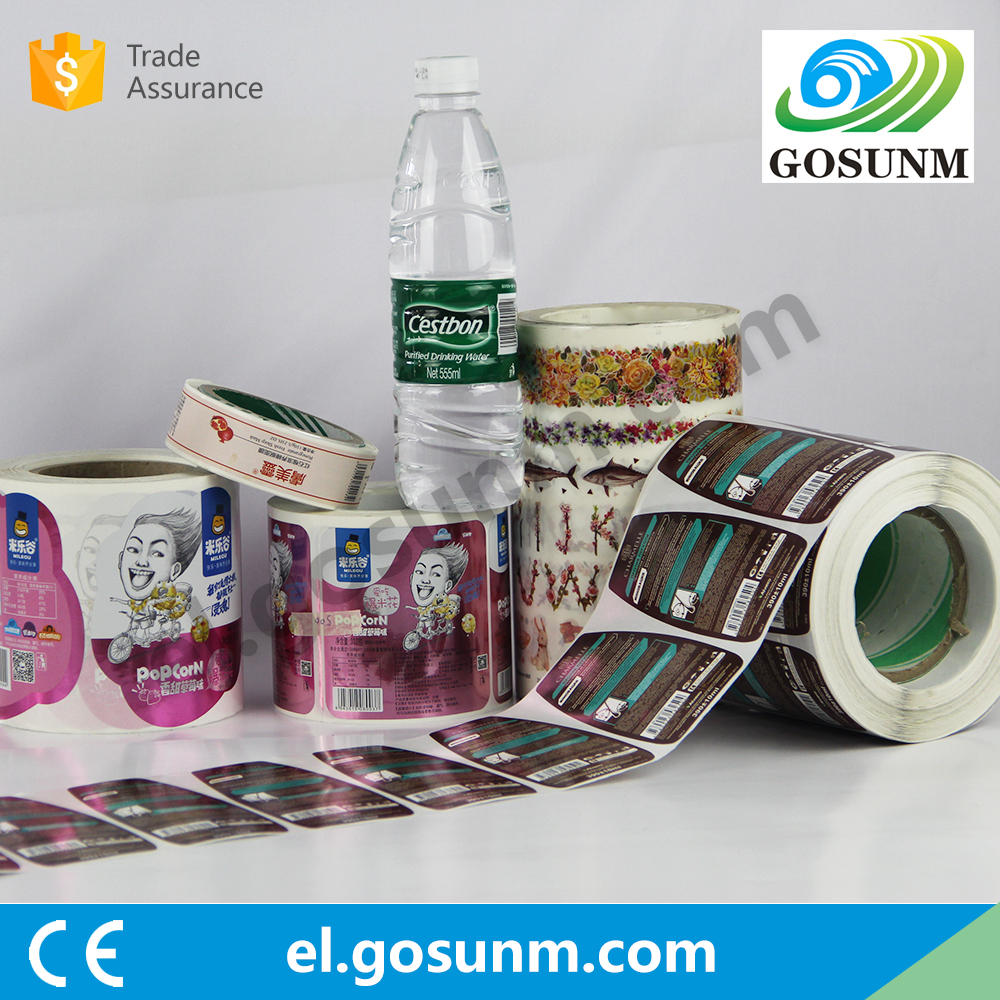 Waterproof and recyclable Beverage bottle packing labels roll