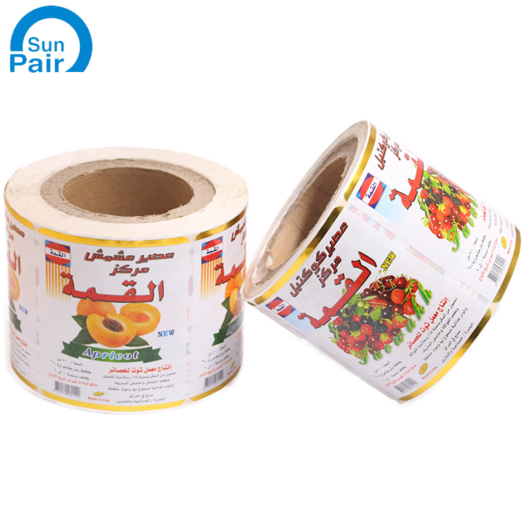 Popular useful pp label/sticker printing brand new manufactured in china self-adhesive label machine for bottle