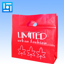 Eco friendly raw material hdpe plastic bags manufacturers shopping retail merchdise hdpe and ldpe plastic bag