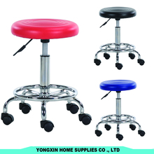 Cheap Round Bar Stool Chair With Wheel
