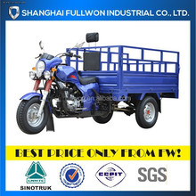 FL150ZH-FC2 Full luck Motorcycle 3 wheels