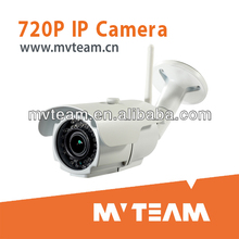 MVTEAM ONVIF 720P/1080P Megapixel P2P wireless ip camera excellent in networking