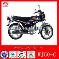 New model best selling autobike from chongqing (WJ50-C)