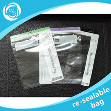 foil printed meal worm packaging bag will ziplock&resealal bag packaging for pet food/ meal worm