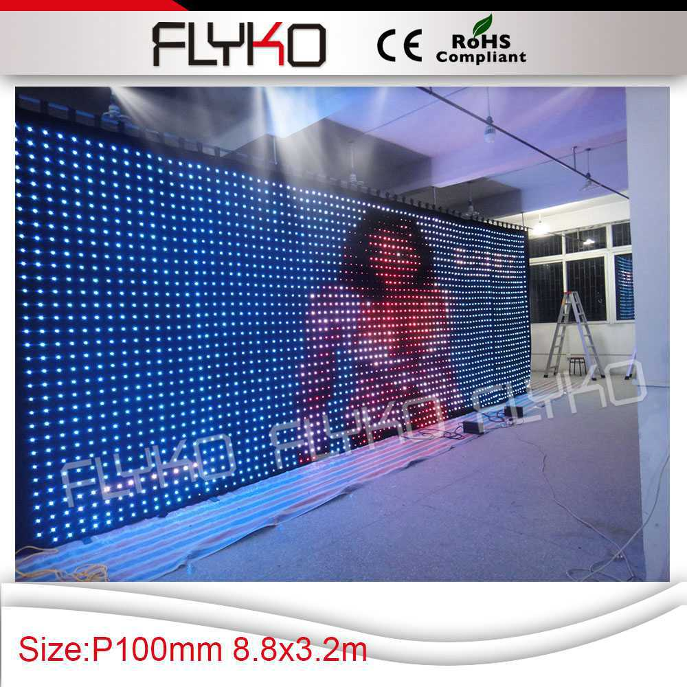 china express rgb led pixel curtain dmx led video curtain