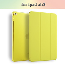 Hot Sales fashion and cool PU smart case for iPad air1/air2 folded 10 colors