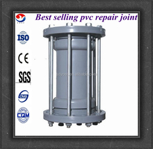 factory price upvc repair joint