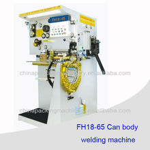 Biscuit can/ Food can making production line tin can body seam welding machine