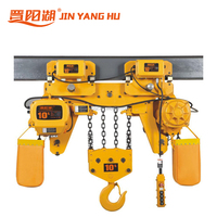 hhbb electric chain hoist,10 ton 15 ton electric chain hoist with electric trolley