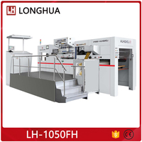 Automatic holographic hot stamping foil machine