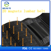 alibaba supplier Magnet Lumbar Back Support Belt for Back Pain Relief AFT-Y020