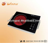 Taobao small kitchen appliance smoke-free ceramic plate induction infrared cooker