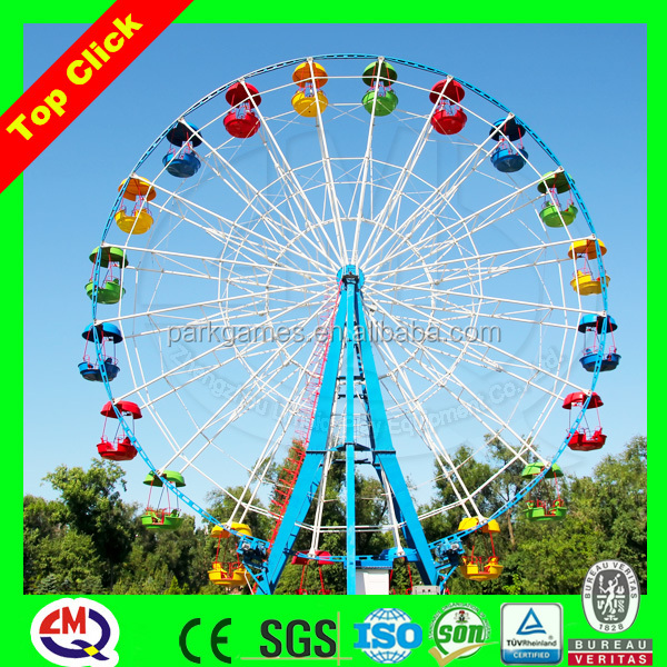 ISO9001 proved kiddie ferris wheels for sale, atraction for park