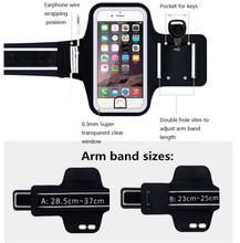 customized sports armband running armband waterproof pouch cellphone bag