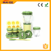 200W Baby Food Processor Baby Food