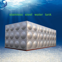 large volume food grade square welded stainless steel water storage tank