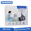 100% Guarantee ! Dog training remote collar , Pet dog training remote collar, Remote dog training collar