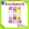 Cute Design Craft Paper Clip Bookmark