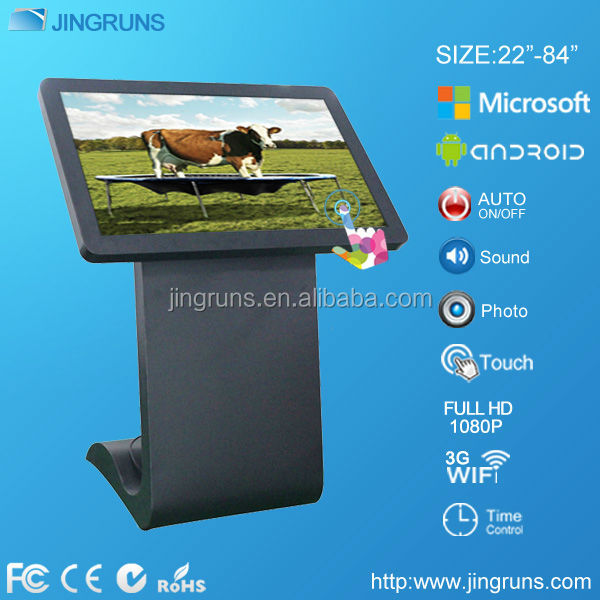 42 46 55 inch interactive mall cost of kiosk