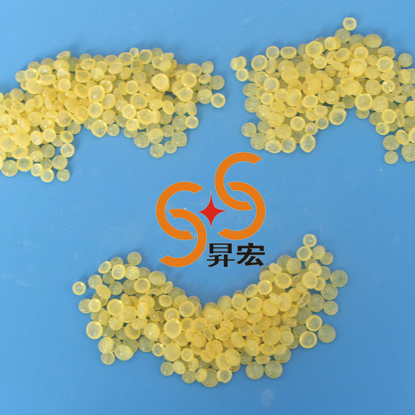 thermoplastic tackifier petroleum hydrocarbon resin