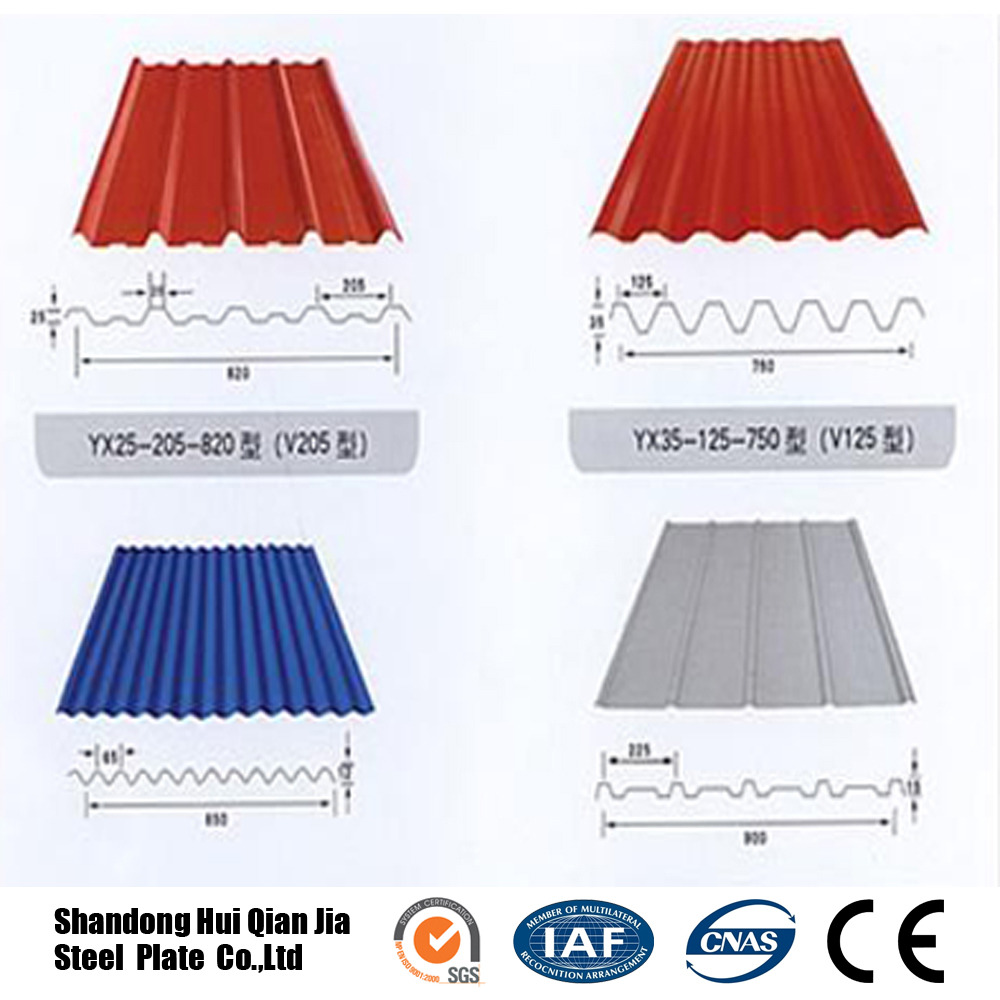 Wave plate / The roof board /Color steel tile
