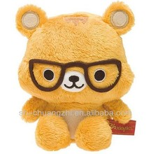 Lovely squirrel with glasses plush toy