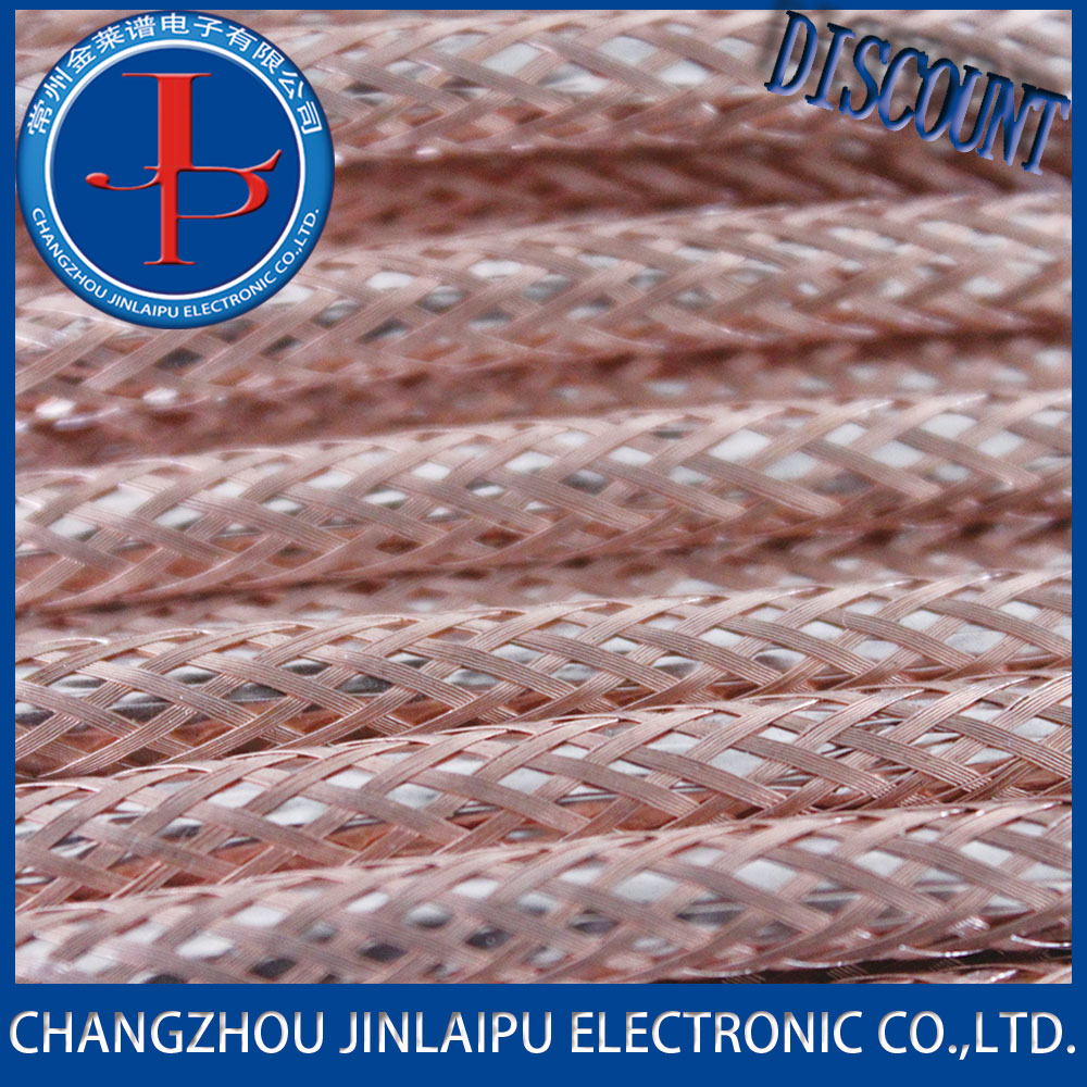 Jinpu Cctv Premade Cable with factory price