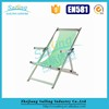 Outdoor Fashion And Modern Foldaway Baby Folding Beach Chairs Australia