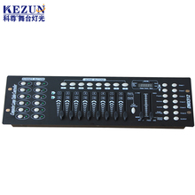 Programmable DMX 192 led light controller