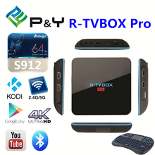 2017 Hot sales R-TVBOX Pro S912 2GB 16GB android tv box google play store app free download With the Best Quality KODI TV BOX