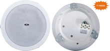 Indoor 6w coaxial pa system fireproof ceiling speaker