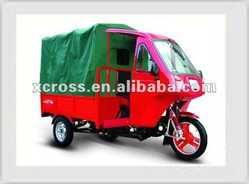 150cc Tricycle For Passenger or Cargo, XT 150CPB