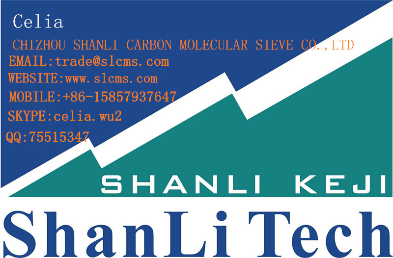 coconut shell activated carbon price manufacturer in China