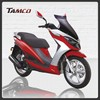 Tamco T150-23Cavalier-b Hot small gas heap gas scooters for sale,50cc scooter cdi,petrol scooter