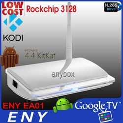 new design low cost rk3128 tv box with quad core and Android 4.4 tv box for project
