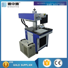 Green 3d laser marking engraving machine for metal and non-metal