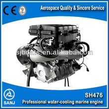 Professional Water-cooling inboard Marine Boat engine used SH476,4 stroke,4 cylinder