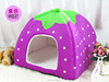 Pet Products dog cat nest cheap dog cat house and cages