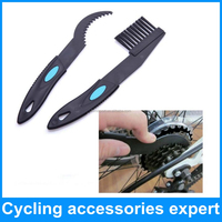 High quality bicycle bike gear chain cleaning brush tool set