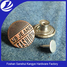 vintage button for jeans wholesale