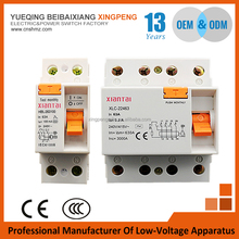 Electronic and magnetic type rccb,2P 40A residual current circuit breaker,import cheap goods from China,1P+N 30mA 50mA 100mA
